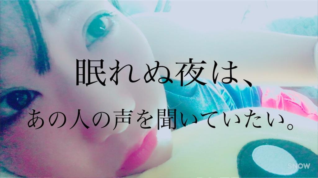 f:id:ReptileNaNa:20170814011523j:image